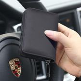一件85折-卡包男士皮質卡包證件位卡套卡夾大容量多卡位卡片包女式風琴卡包