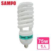 [富廉網] SAMPO 75W螺旋省電燈泡 (白光/黃光可選)(威勁)
