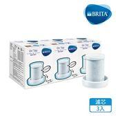 Brita龍頭式濾水器濾心(三入)
