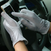 夏天男士防曬手套 超薄可觸控手機觸摸屏手套防滑開車手套 男短款-享家生活館