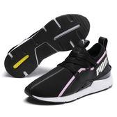 Puma Muse 2 女 黑粉 運動鞋 休閒鞋 慢跑鞋 緩震 耐磨 運動 瑜珈 慢跑 鞋子 36921101