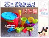 麗嬰兒童玩具館~夏日沙灘玩具14件組.泳池洗澡玩具.有水車蓮篷頭可做沙雕城堡大水桶收納