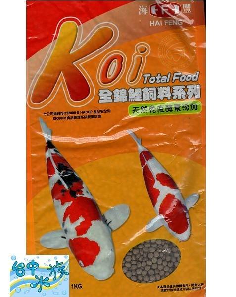 {台中水族}KOI--TOTAL全錦鯉飼料 紅大粒 1kg /包  特價