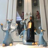 歐式創意紅酒架擺件現代簡約個性葡萄酒瓶架高架杯酒櫃裝飾品擺件igo 金曼麗莎