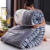棉被 10斤被子冬被芯加厚保暖雙人冬季宿舍單人學生空調春秋冬天全棉被 雙十一特貨