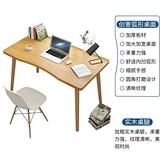北歐書桌電腦桌家用學生台式桌現代臥室簡約寫字桌簡易辦公小桌子 NMS 幸福第一站
