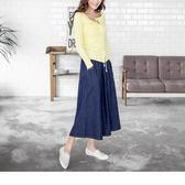 OB嚴選《CA464-》清新文藝~條紋寬腰帶抽繩雙口袋牛仔裙--適 S~XL