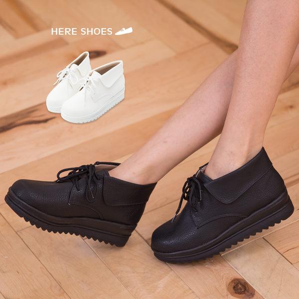 [Here Shoes]2色 皮革素面綁帶基本款低筒靴 4.5CM增高顯瘦 厚底鬆糕鞋 ◆MIT台灣製─AA6616