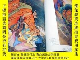 二手書博民逛書店Kano罕見Hogai and Four Heavenly Kings Nihonga Book from Jap