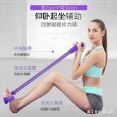 懶人家用訓練減肚子腳蹬拉力器仰臥起坐輔助器運動健身器材女 js4491『miss洛羽』