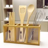 創意天然竹木筷子筒三筒款