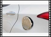 【車王小舖】現代 HYUNDAI ELANTRA 油箱裝飾蓋 不鏽鋼油箱蓋 油箱蓋貼