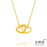 Justin金緻品 黃金5G項鍊 同心 9999純金項鍊 愛心造型 雙心 永恆