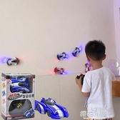 爬墻車 遙控汽車吸墻車充電遙控車玩具車 兒童玩具男孩4歲10-12歲『櫻花小屋』