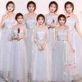 長禮服 伴娘閨蜜姐妹團畢業表演聚會晚禮服