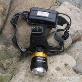 led超亮充電式3000頭戴T6手電筒釣魚米打獵強光防水頭燈礦燈  潮流前線