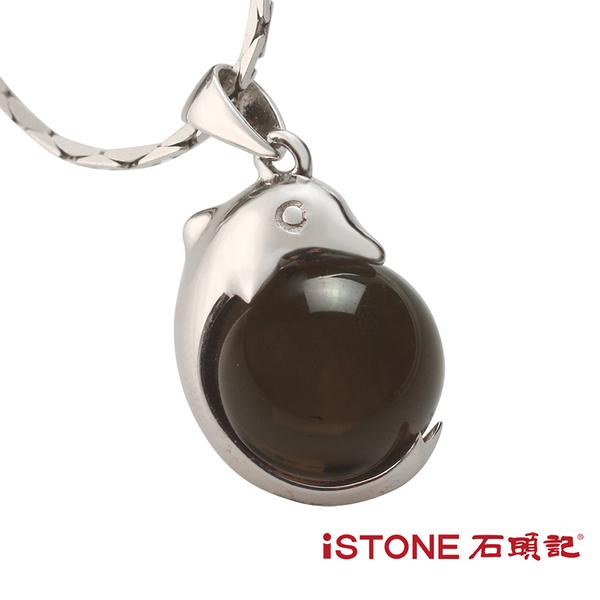 純銀項鍊-海豚灣戀曲 茶水晶 石頭記