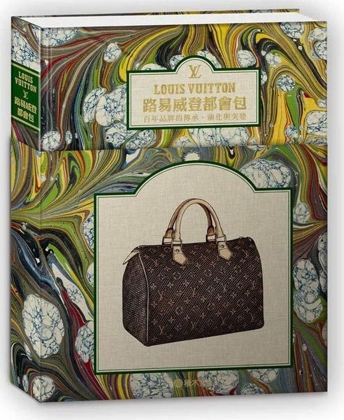 LOUIS VUITTON路易威登都會包:百年品牌的傳承.演化與突變【城邦讀書花園】