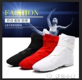 舞鞋新款粘扣高幫爵士靴成人兒童帆布女芭蕾舞軟底練功鞋瑜伽民族舞鞋 多色小屋