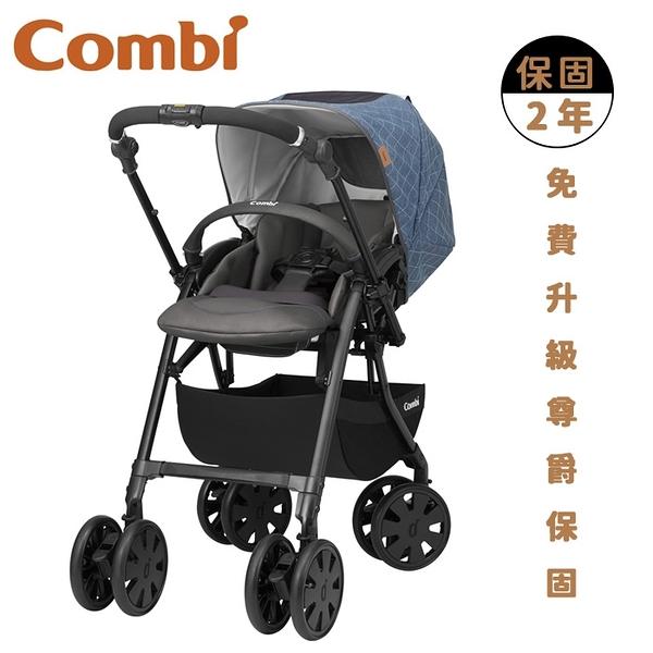 【愛吾兒】Combi 康貝 CROSSGO 嬰幼兒手推車-米格藍 (15116/送蚊帳、皮革握把套)