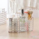 透明化妝刷桶梳妝臺化妝品收納盒置物架桌面眼影刷子整理盒【少女顏究院】