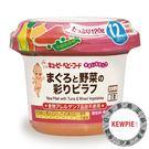 【KEWPIE】SCA-6 彩色蔬菜鮪魚飯微笑杯 120g