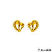 JoveGold漾金飾 愛很簡單黃金耳環