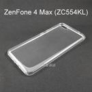 超薄透明軟殼 [透明] ASUS ZenFone 4 Max (ZC554KL) 5.5吋