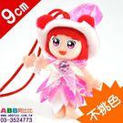 B0027★香包_小魔女DoReMi_9...