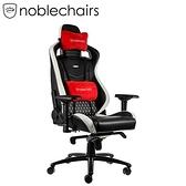 noblechairs 皇家 EPIC系列電競賽車椅 真皮經典款 黑白紅