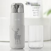 洗手液瓶 旅行分裝瓶套裝按壓式便攜式沐浴露洗發水化妝品小瓶子空瓶乳液瓶 免運 雙12