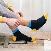 襪子男士短襪四季棉質中筒棉襪低筒短筒運動襪防臭吸汗秋季男襪潮 元宵節 限時鉅惠