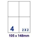 【奇奇文具】裕德Unistar U4676 105×148mm 4格 A4 三合一 電腦標籤(1盒100張)
