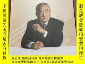 二手書博民逛書店NOTING罕見DOWN CHINA S FINANCIAL R