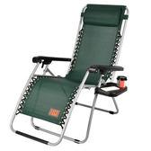 【LIFECODE】特斯林透氣無限段折疊躺椅-附置物杯架-綠色