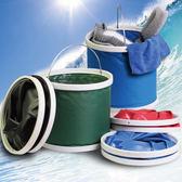 汽車用品 折疊水桶 露營 車用 水桶 垃圾桶      【ZCR020】-收納女王