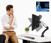 NB台式電腦顯示器支架桌面增高架