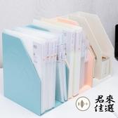 單個裝 塑膠文件架加厚書架桌上文件夾資料框書本【君來佳選】