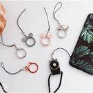E68精品館 指環支架 卡通 耳朵 造型 掛繩 吊飾 支架 可立 手指 防掉 防搶 手機支架 手機掛繩