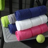 2條裝運動毛巾吸汗健身男女跑步純棉成人加長健身房擦汗Logo