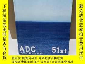 二手書博民逛書店51st罕見Tokyo Art Directors Club AnnualY284058 Tokyo Art