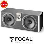 法國 Focal Chorus CC 700 中置喇叭 (支) (黑色風格) 送北區精緻安裝乙式