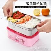 304不銹鋼學生飯盒兒童分格防燙便當盒食品級密封防漏便攜快餐盒 MNS快意購物網