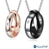 情侶對鍊 ATeenPOP 珠寶白鋼項鍊 砰然愛戀 *單個價格*七夕情人節禮