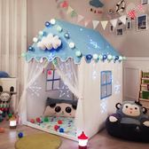億智兒童帳篷遊戲屋室內玩具屋女孩公主房家用寶寶小帳篷分床神器wy秋季上新