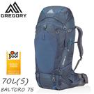 【GREGORY 美國 BALTORO 75 S 登山背包《薄暮藍》70L】91613/雙肩背包/後背包/自助旅行/健行/旅遊