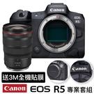 預購 送3M進口全機貼膜  Canon ...
