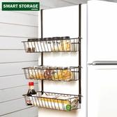 冰箱掛架側邊側壁側面收納架冰箱架廚房調料架免打孔冰箱置物架WY【免運】