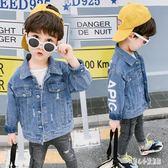 男童牛仔外套2019夏季新款百搭卡通潮寶寶洋氣上衣男孩兒童牛仔服cp2291【甜心小妮童裝】