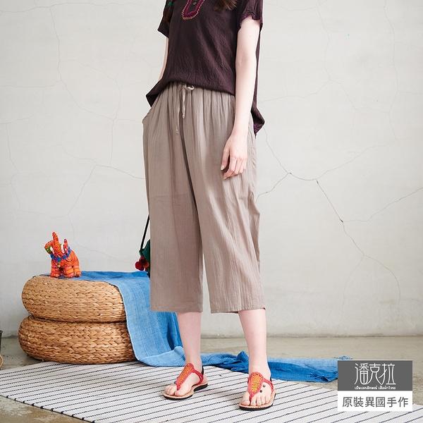 【潘克拉】鬆緊束腰舒適休閒中性闊腿棉褲 TM1299 FREE卡其色